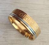 Inel argintiu de Casatorie, Logodna, Nunta - motiv grecesc