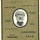 Anton Dumitriu - Istoria Logicii - Filosofie