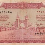 Arabia Saudita   1 Riyal 1956  P.2  F grafitti