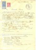 Z309 DOCUMENT VECHI -SCOALA COMERCIALA , BRAILA - ALIAVERT ?  -AN 1925