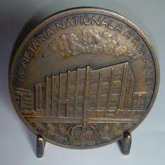 MONETARIA STATULUI 1935-1945  - Medalie RARA - SUPERBA Romania
