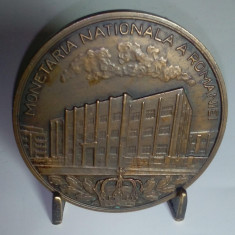MONETARIA STATULUI 1935-1945 - Medalie RARA - SUPERBA Romania - Medalii Romania