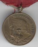 1958 Aniversare a Eroicelor lupte ale Ceferistilor si Petrolistilor - medalie