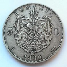 5 LEI 1880-ARGINT-CAROL I DOMN - Moneda Romania