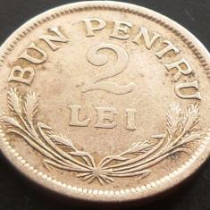 Moneda (Bun pentru) 2 LEI - ROMANIA, anul 1924 *cod 3947