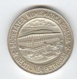 A 5a Reuniune a Colectionarilor de Insigne - Medalie comemorativa Romania 1979