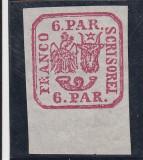 1864 LP 12 PRINCIPATELE UNITE EMIS. II 6 PARALE ROSU POINCON R.ZOSCSAK FARA GUMA, Nestampilat