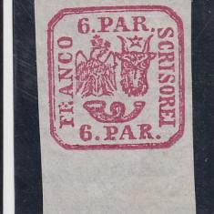 1864 LP 12 PRINCIPATELE UNITE EMIS. II 6 PARALE ROSU POINCON R.ZOSCSAK FARA GUMA - Timbre Romania, Nestampilat