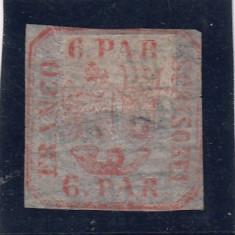 ROMANIA 1862 LP 9 PRINCIPATELE UNITE EMISIUNEA  I - 6 PARALE ROSU SARNIERA, Nestampilat