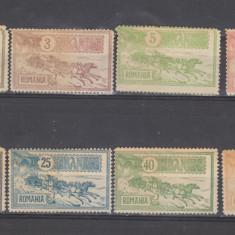Romania 1903 Caisori - Timbre Romania, Istorie, Nestampilat