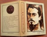 Viata Si Opera Lui Cuza Voda - Constantin C. Giurescu, Alta editura