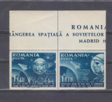 Romania  1962     EXIL        COSMONAUTICA     pereche    MNH  dantelata