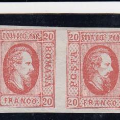 1865 LP 17 A I CUZA VAL. 20 PARALE ROSU PERECHE POINCON L. PASCANU FARA GUMA - Timbre Romania, Nestampilat