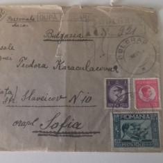 Romania 1932 scrisoare recomandata Bolgrad-Sofia francare efigia celor 3 regi, An: 1947