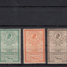 ROMANIA 1903 LP 56 INAUGURAREA PALATULUI PTT EFIGII SERIE COMPLETA MNH - Timbre Romania, Nestampilat