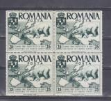 Romania  1958      EXIL      bloc   25    MNH