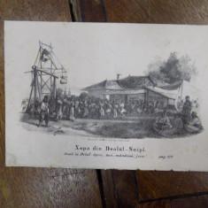 Hora in Dealul Spirii 1857 - Pictor roman