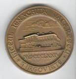 Medalie Liceul IENACHITA VACARESCU din TARGOVISTE 1874-1974