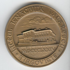Medalie Liceul IENACHITA VACARESCU din TARGOVISTE 1874-1974 - Medalii Romania