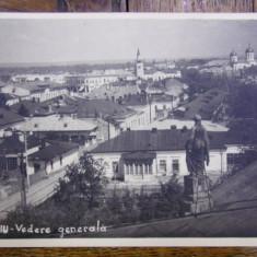 GIURGIU - VEDERE GENERALA - CP FOTO - Harta Europei
