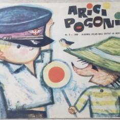 REVISTA ARICI POGONICI NR. 2/1965:Florin Mugur/Marin Sorescu/P.Ghelmez/V.Tulbure - Revista scolara
