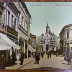 BUCURESTI - PIATA SF. GHEORGHE - CP ILUSTRATA - Harta Europei