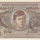 Yugoslavia - Montenegro   20 Dinara  1936(1941)  cu stampila      P.R11    UNC
