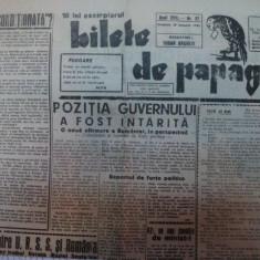 BILETE DE PAPAGAL- TUDOR ARGHEZI 11 NUMERE 1944-45