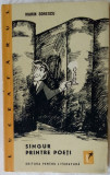 MARIN SORESCU - SINGUR PRINTRE POETI (PARODII) [volum de debut, EPL 1964]