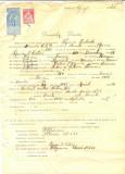 Z326 DOCUMENT VECHI -SCOALA COMERCIALA , BRAILA - POPOVICI IORDACHE -AN 1925