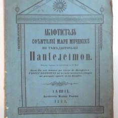 ACATISTUL SFANTULUI MARE UCENIC SI TAMADUITORULUI PANTELIMON, TIPARITA LA IASI IN INSTUTUL ALBINEI ROMANE 1865 - Carte veche