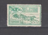 Romania   1932  30 de ani de la inaugararea  Palatului  P.T.T., Istorie, Nestampilat