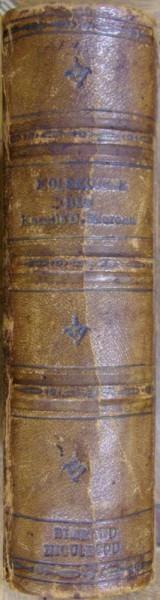 BIBLIOTECA PORTATIVA . COLEGAT (1854-1860) / PROCES GENERAL INTRE DOE HORDII SI NATIO de I.H. RADULESCU (1861) foto mare