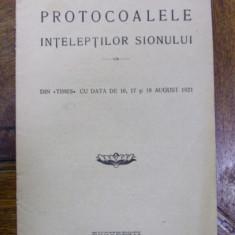 PROTOCOALELE ÎNȚELEPȚILOR SIONULUI (1923) - Carte veche