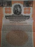 $1000  dolari SUA Aur Romania obligatiune la purtator cu cupoane neincasate 1929