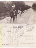 Campulung Muscel (Arges)- Spre oras- rara, Circulata, Printata
