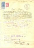 Z328 DOCUMENT VECHI -SCOALA COMERCIALA , BRAILA - IONITA POPESCU -AN 1925
