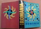 Romania. Ghid Turistic - Bucuresti, 1967, Alta editura