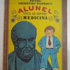 ALUNEL VREA SA INVETE MEDICINA de PETRU DEMETRU POPESCU, 1987 - Carte de povesti