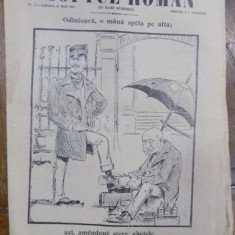 I. L. Caragiale, Moftul Roman, Nr. 9, 27 mai 1901