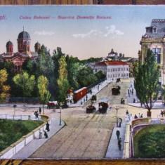 BUCURESTI, CALEA RAHOVEI - BISERICA DOMNITA BALASA - CARTE POSTALA ILUSTRATA - Harta Europei