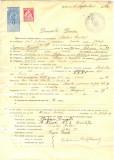 Z334 DOCUMENT VECHI -SCOALA COMERCIALA , BRAILA - NICOLAE MACHAI -AN 1925