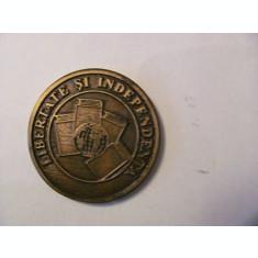 "MMM - Medalie Romania ""Libertate si Independenta"""