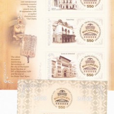 550 ANI BUCURESTI, SERIE SI COLITA, 2009, MNH, ROMANIA. - Timbre Romania, Arhitectura, Nestampilat