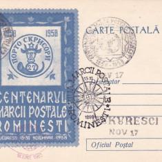 CENTENARUL MARCII POSTALE ROMANESTI,PC CU 5 STAMPILE SPECIALE,1958,ROMANIA.