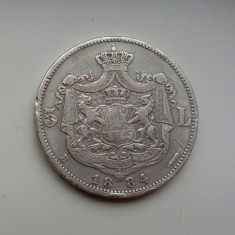 SV * Romania  5  LEI  1884  Carol I    25  grame  ARGINT .835