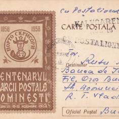 CENTENARUL MARCII POSTALE ROMANESTI, PC CIRCULAT CU POSTALIONUL, 1958, ROMANIA., Dupa 1950