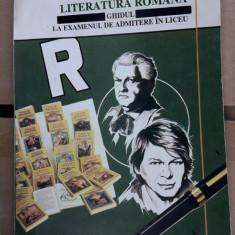 Literatura Romana Ghidul La Examenul De Admitere In Liceu  SOARE , RADULESCU