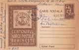 CENTENARUL MARCII POSTALE ROMANESTI,PC CIRCULAT CU POSTALIONUL,1958,ROMANIA., Dupa 1950