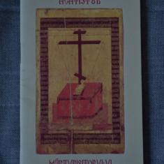 Acatistul Mărturisitorului Valeriu Gafencu - Carte de rugaciuni